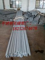 不鏽鋼管廠家 316L