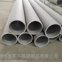 工程管道低壓用不鏽鋼焊管