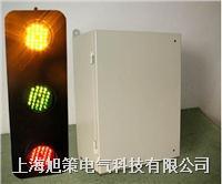 三相電源滑觸線指示燈