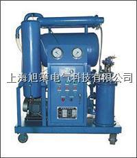 DZJ真空濾油機生產廠家