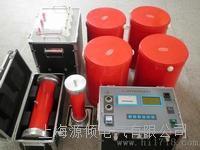 變頻諧振成套試驗變壓器XZB-8000/200