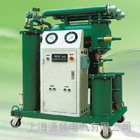 高效真空濾油機型號-DZJ-200廠家