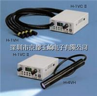 UV点照射光源机 EXECURE-H-1VC