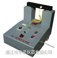 轴承加热器ZN-4 ZN-4