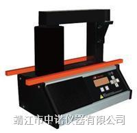 轴承加热器 ZMH-1000N