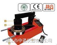 轴承加热器 ZMH-1000H