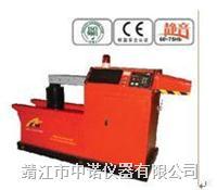 轴承加热器 ZMH-5800
