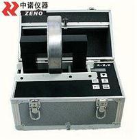 轴承加热器 BX-2.0