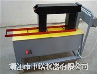智能轴承加热器MFY-3.6 MFY-3.6