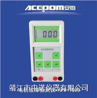 电念头挫折检测仪APM1800 APM1800