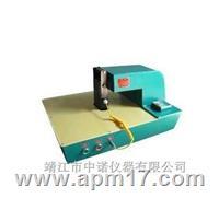 DKQ-3轴承感应加热器 DKQ-3