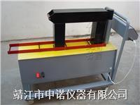 轴承加热器ZNE-24 ZNE-24
