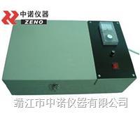 中诺A系列轴承加热器A-12 A-12