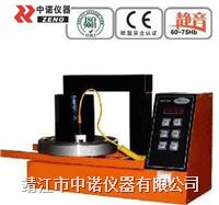 轴承加热器SPH-40 SPH-40