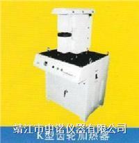 小型齿轮公用加热器SL30K-2 SL30K-2