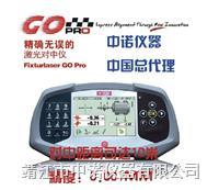 FIXTURLASER激光对中仪GO Pro GO Pro