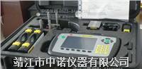 E710 E710