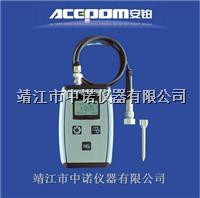 便携式S911A安铂轴承检测仪 S911A