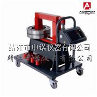 中诺轴承加热器JHDC-9