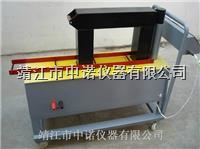 挪动转移式轴承加热器TY-1 TY-1