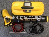 LD6000公开管线探测仪油气测绘众人 LD6000