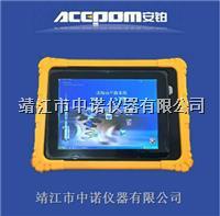 平板电脑振动理会仪APM-6000 APM-6000