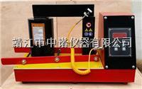 中诺定制AD -100D大型轴承感应加热器 AD -100D
