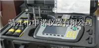 激光对中仪E710
