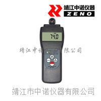 泡沫原料水分仪(新) MC-7825F MC-7825F