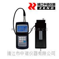分体式粗拙度仪SRT-6210S SRT-6210S