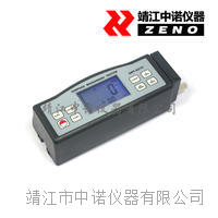 粗拙度仪SRT-6210(新) SRT-6210