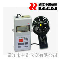 多成效风速表(多成效风速仪)AM-4822 AM-4822