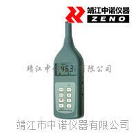 多效用声级计SL-5868P (新) SL-5868P