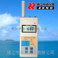 多效用声级计(多效用乐音计)SL-5818 SL-5818