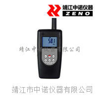 露点仪(温湿度仪)HT-1292D HT-1292D