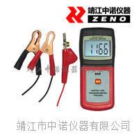 燃油压力计FPM-2680(新) FPM-2680(新)