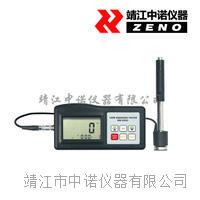 里氏硬度计HM-6560 HM-6560