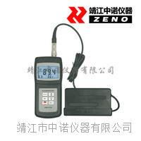 光泽度仪GM-026 GM-026