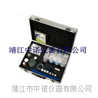 分析型油品现场检测体例 K1-110