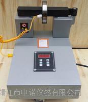 中诺ZN80T系列轴承加热器ZN80T-1/2/3/4/5 ZN80T-1/2/3/4/5