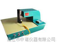感应轴承加热器ZNKQ-4 ZNKQ-4