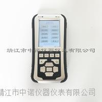 手持式振动领悟仪ACEPOM321