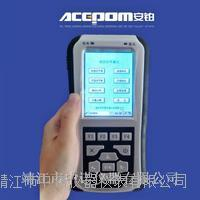 APM-1580触摸屏多功用现场动均衡仪