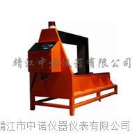 仲谋轴承加热器ZMH-5800