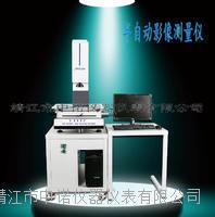 安铂半主动型三维影像丈量仪 ACEPOM3020HA