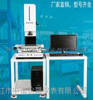 安铂全主动型三维影像丈量仪 ACEPOM2010A