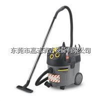 NT35/1 Tact Te H 吸塵吸水機