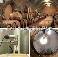 冷水高壓清洗機配件BC14/12橡木桶內清洗附件