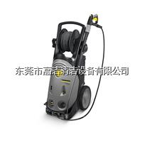冷水高壓清洗機 HD13/18-4SX PLUS HD13/18-4SX PLUS