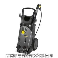 冷水高壓清洗機 HD13/18-4S PLUS  HD13/18-4S PLUS